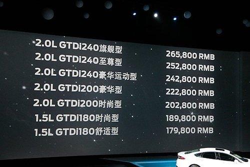 [新车上市]长安福特新蒙迪欧售17.98万元起