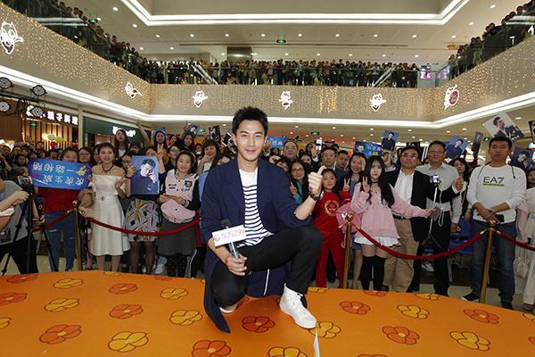 刘恺威高调现身SM广场 宣传新剧《继承人》