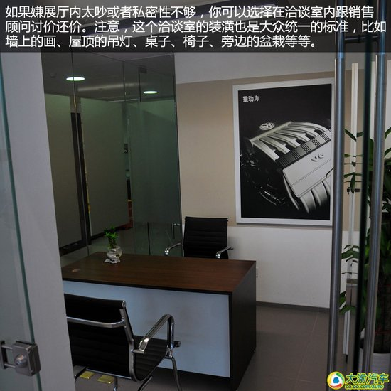 新形象 新选择 探访重庆盛驰一汽大众4S店