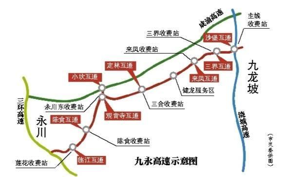 元旦怎么浪?今起重庆主城到永川自驾仅需30分钟