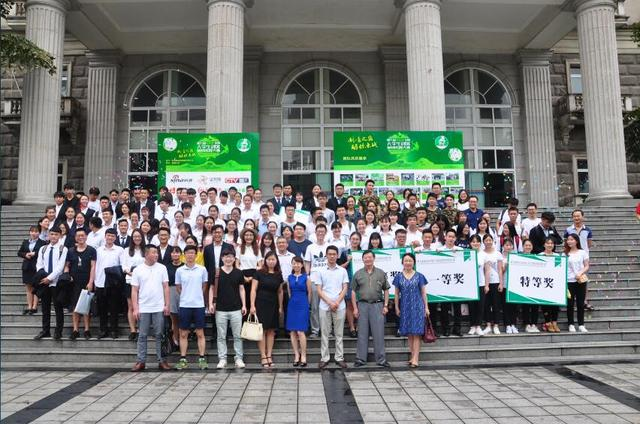 第九届娃哈哈全国大学生创客营销实践大赛 重庆赛区省级决赛