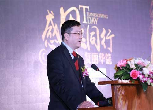 复华资产重庆分公司举行一周年庆答谢活动