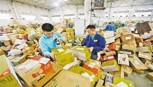 """重庆""""双十一"""" 三天收发包裹1300万件"""
