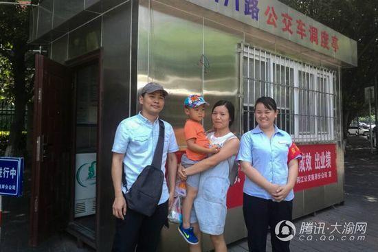 五岁男孩独自坐公交迷路 细心司机发现助其回家