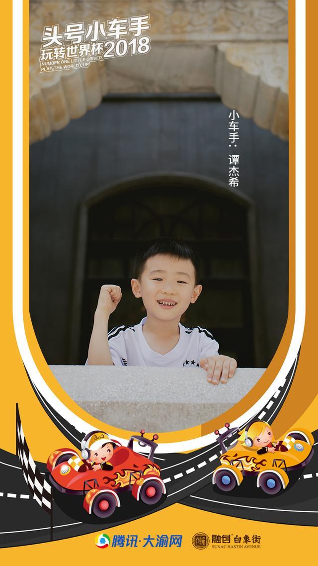 """重庆白象街历史文化风貌区惊现""""秋名山""""小车神"""