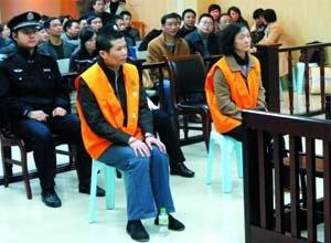 开县国土房管局长夫妇因受贿一同受审