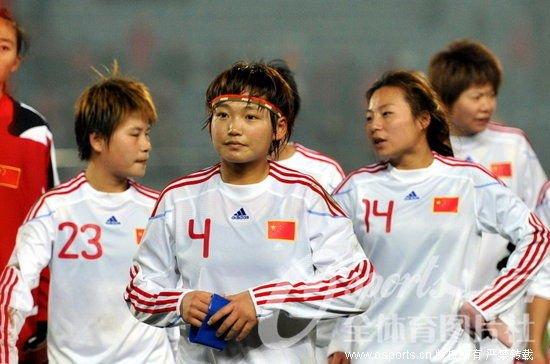 中国女足0-2美国获第三 A级赛八年逢美不胜