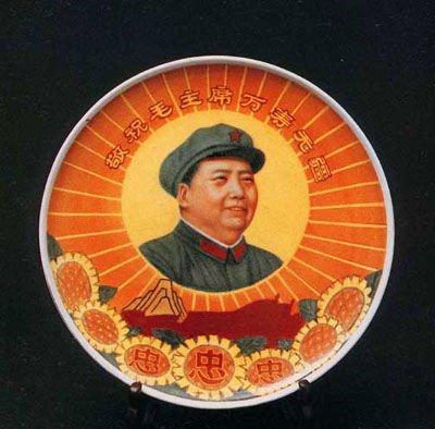 文革瓷:独树一帜的收藏新宠
