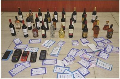 10元一瓶的红酒兑水卖万元天价