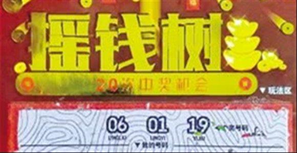 重庆彩民8元 拿下双色球585万元大奖