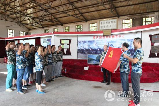 """两江公交公司开展庆""""七一""""党员红色教育活动"""