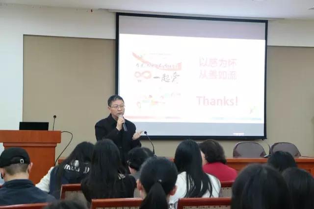 重庆慈善总会副会长艾永玲受邀到成都市慈善总会交流