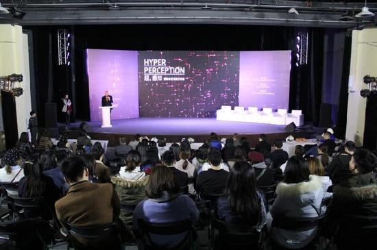 """金山意库举办西南少见的""""超·感知""""新媒体艺术展"""