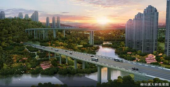 礼悦路施工进展顺利_建成后华侨城至悦来只需5分钟