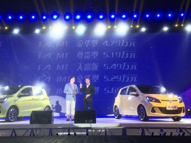 长安新奔奔炫酷上市 售价4.79-5.69万元