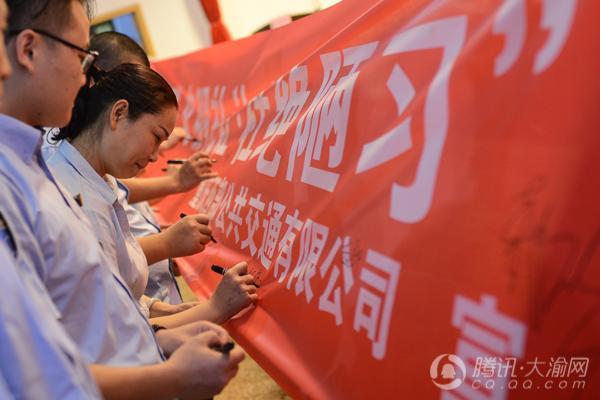 """重庆公交向""""交通陋习""""宣战 助力主城内畅外联"""