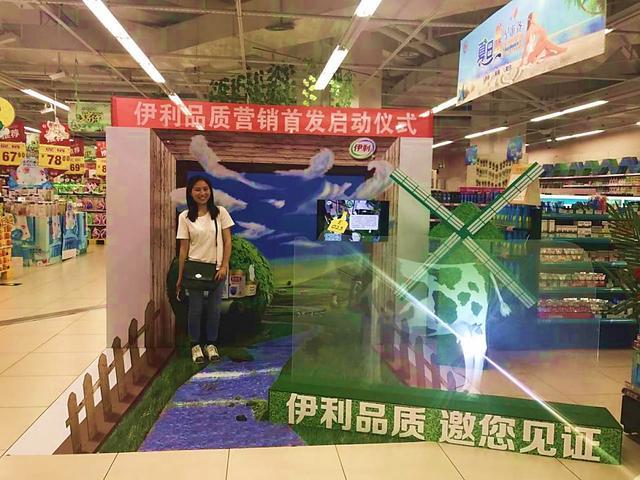 3D牧场进驻永辉 邀您见证伊利品质