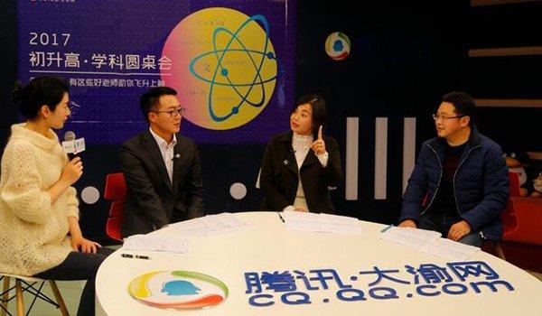 攻克2017中考数学 名师教你6招致胜