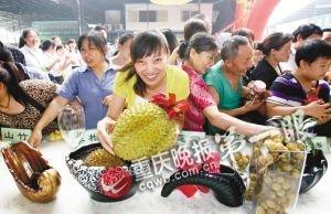 菜园坝泰国水果节 大量果品降价20%