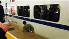 重庆90后动车站台被卡身亡