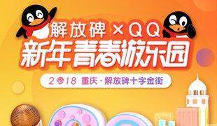 重庆最酷游乐园梦幻开玩