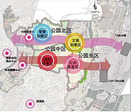 渝北 空港新城将建8大公园体系
