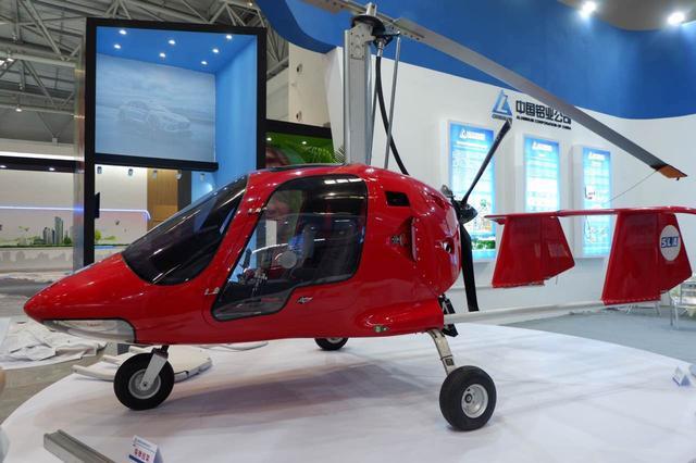 开动车、订制私人飞机 渝洽会上高科技频频亮相