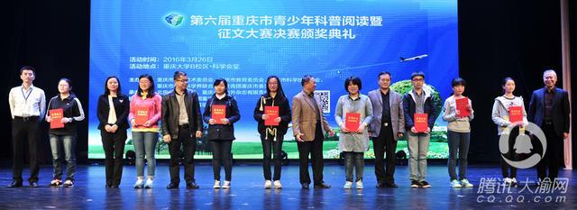 重庆中小学生作文比赛 人机大战和二胎成命