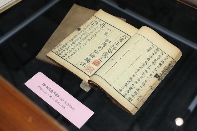 重庆图书馆藏刘伯承元帅捐赠文献展开幕