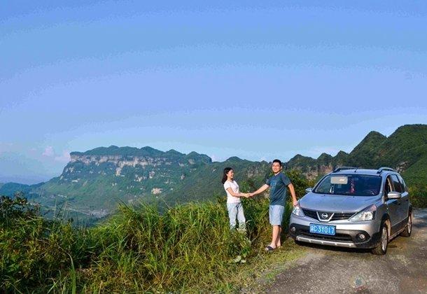 """重庆周边有山有水有树林的私密露营地 看植物界的""""活化石"""""""