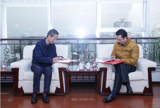 重庆平伟科技捐款135万元用于新农村建设