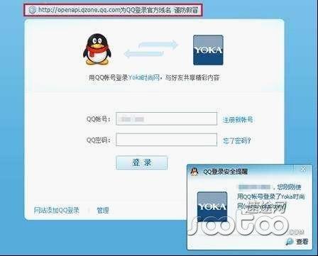 手機qq網頁版帳號密碼登錄
