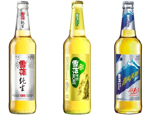 2019啤酒销量排行_啤酒与健康 啤酒酵母能瘦身