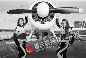 国庆到重庆大足:两位英国美女将在机翼上跳芭蕾