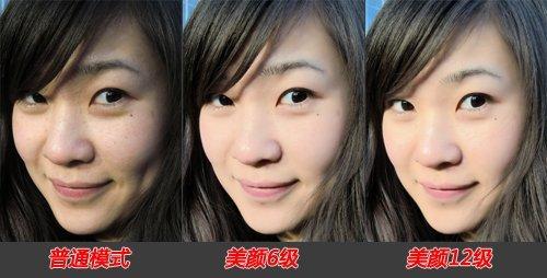 图为:卡西欧相机的美颜模式效果对比高清图片