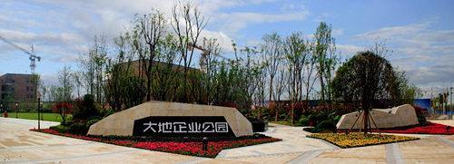 5个战略性新兴产业项目落户两江新区