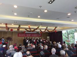 """""""因为爱""""让公益活动飞起来 ——创新创业爱心大队走进重庆市第三社会福利院"""