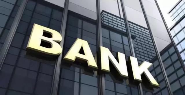"""上市银行""""年报时间""""开启:至少25家银行净利润增长"""