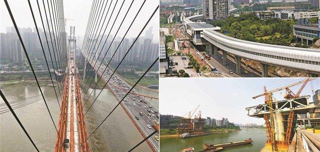 """一批重点工程将建成 助力重庆""""网红城市""""建设"""