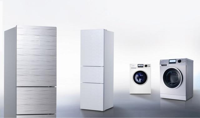 7月1日起降低冰箱洗衣机等家电进口关税
