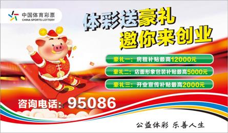 昨天上午,中国体育彩票传统足彩游戏传来好消息!