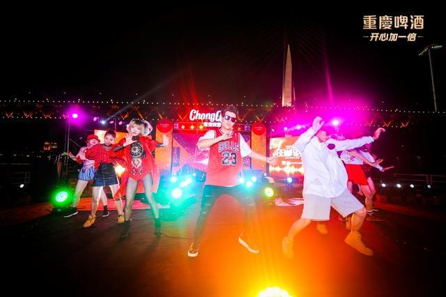 重庆啤酒789狂欢季|对88邮轮趴高能全记录!