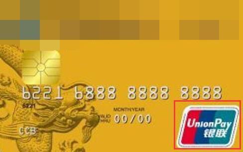 央妈发话 你手上的这类银行卡要作废了!