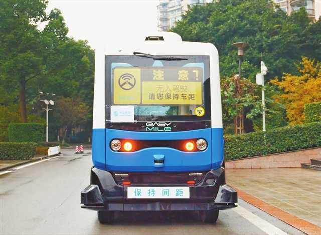 重庆首台5G无人驾驶巴士投入测试 可容纳12人