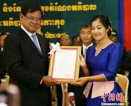 柬埔寨首位女省长走马上任年仅27岁已定好未来目标