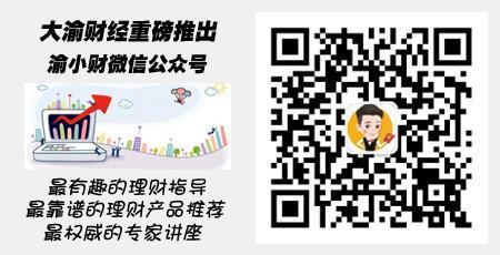 """""""十一""""后重庆银行理财产品最高收益率5.15%"""