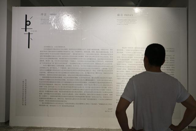 川美2017届毕业生优秀展