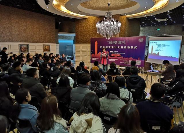 见证建国的生活 2019年文化创意设计大赛启动