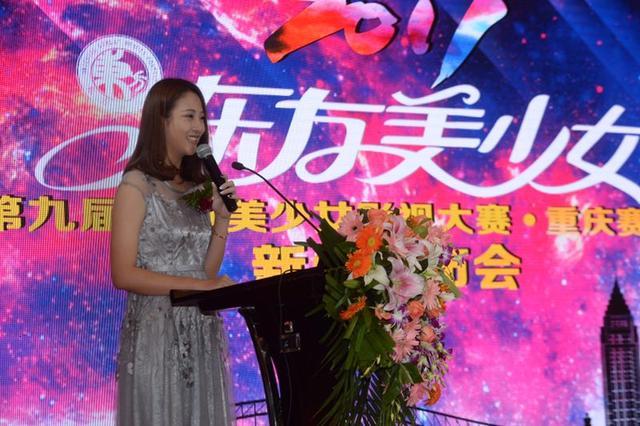 东方美少女影视大赛在渝启动 选手还能拍电影