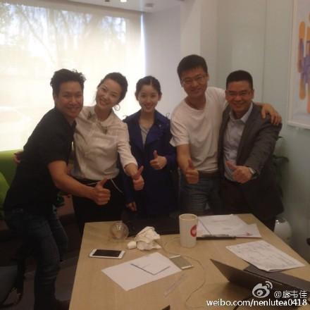 均瑶集团老板娘照片-日微博上发布的图片.-奶茶MM婚后进军商界 重庆卖绿茶